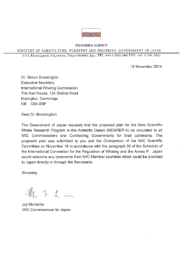 Mr_Morishita_letter_dated_Nov_19 pdf